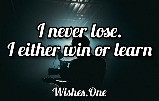 I Will Never Give Up Quotes